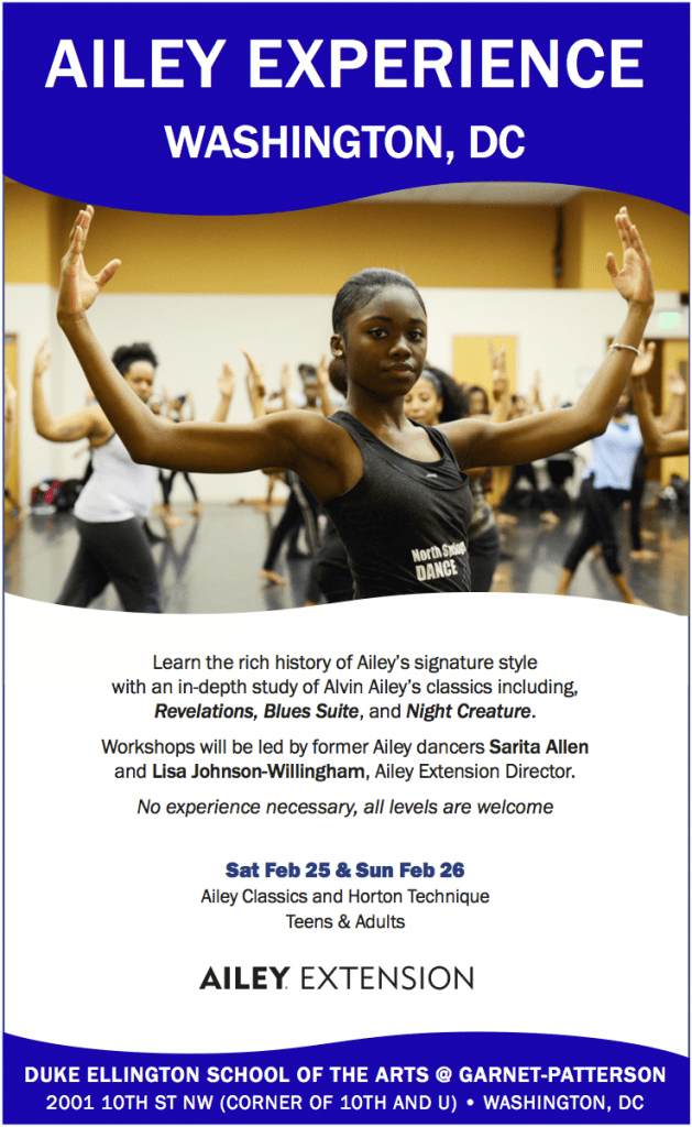 Ailey Experience at Ellington - SY16-17